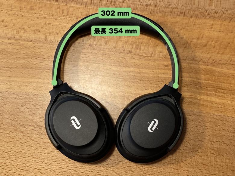 TaoTronics SoundSurge 85 ヘッドバンド長さ