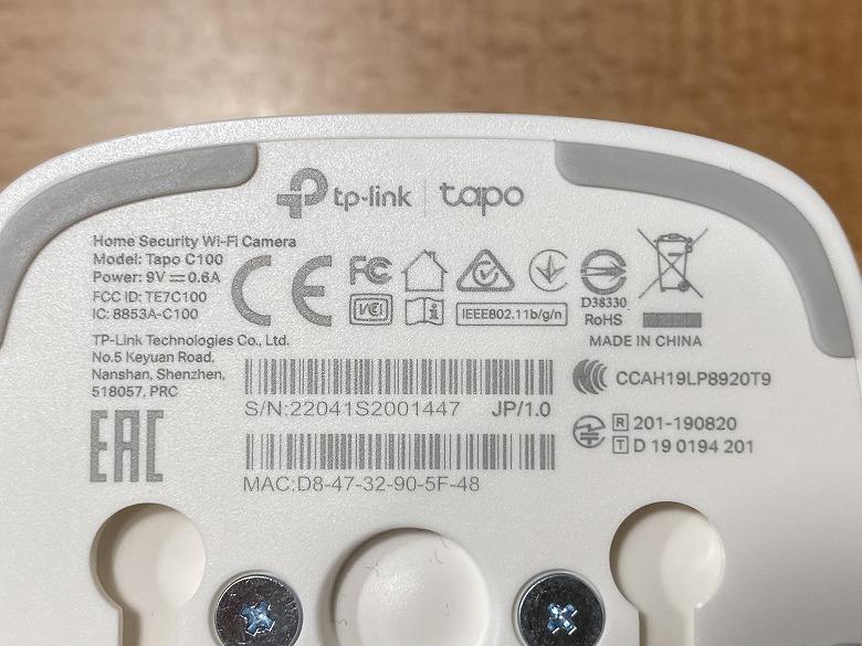 Tapo C100 製品の仕様