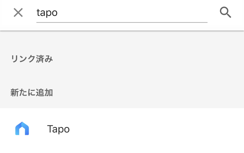 Tapo C100 Tapoを選択