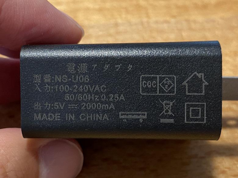 Dragon Touch MAX10 ACアダプター仕様