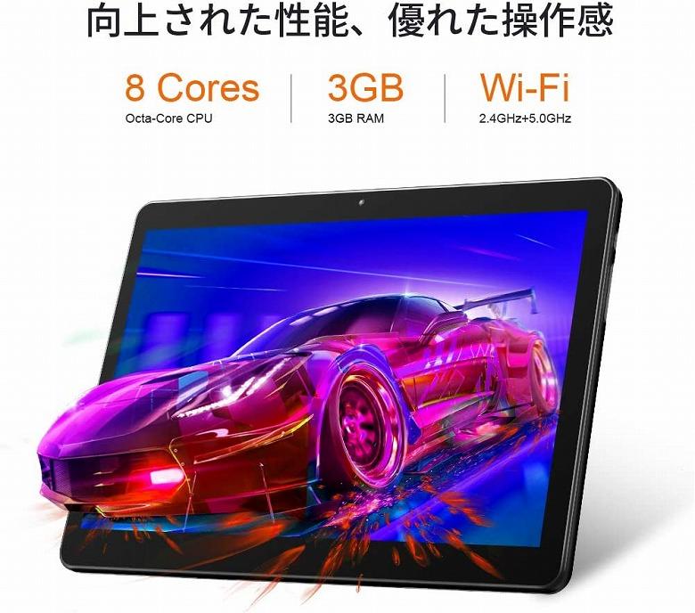 Dragon Touch MAX10 CPUとメモリ