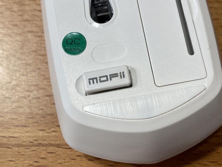 ハニーカラフルキーボード レシーバーをマウスに収納