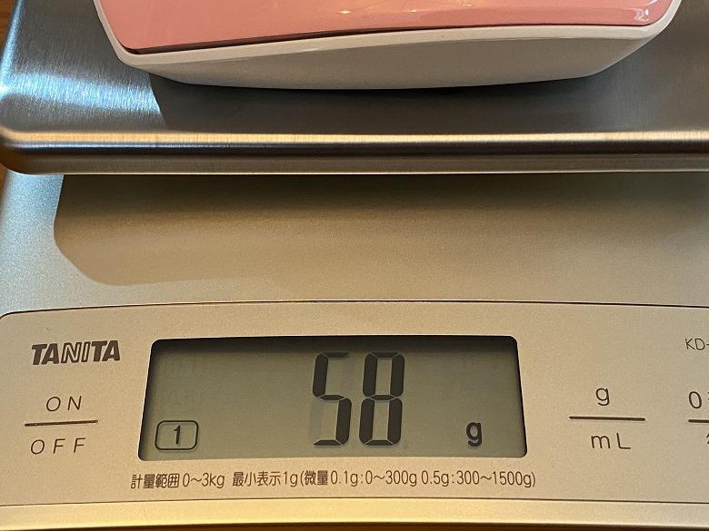 ハニーカラフルキーボード マウスの重さ