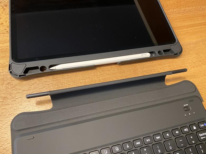 Inateck iPad Pro 12.9 キーボードケース 分離