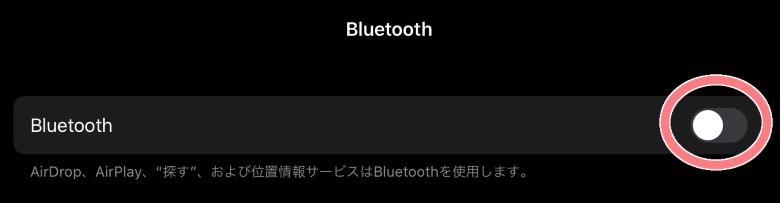 Inateck iPad Pro 12.9 キーボードケース Bluetoothオン