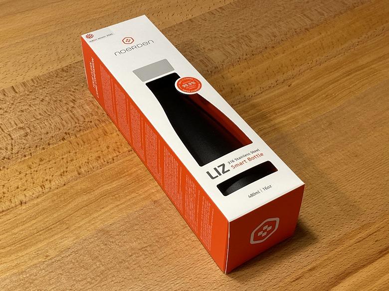 LIZ Smart Bottle 外箱
