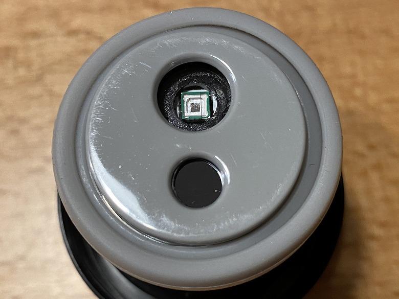 LIZ Smart Bottle USV照射口