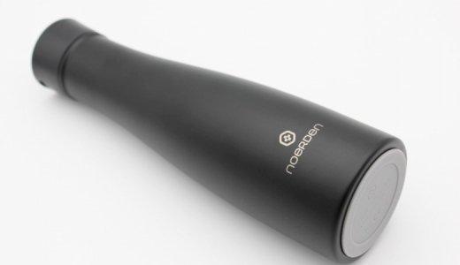 【Liz Smart Bottle レビュー】温度管理とリマインダー機能を搭載しUV-Cライトでボトル内を強力除菌できるフランス発のスマートボトル