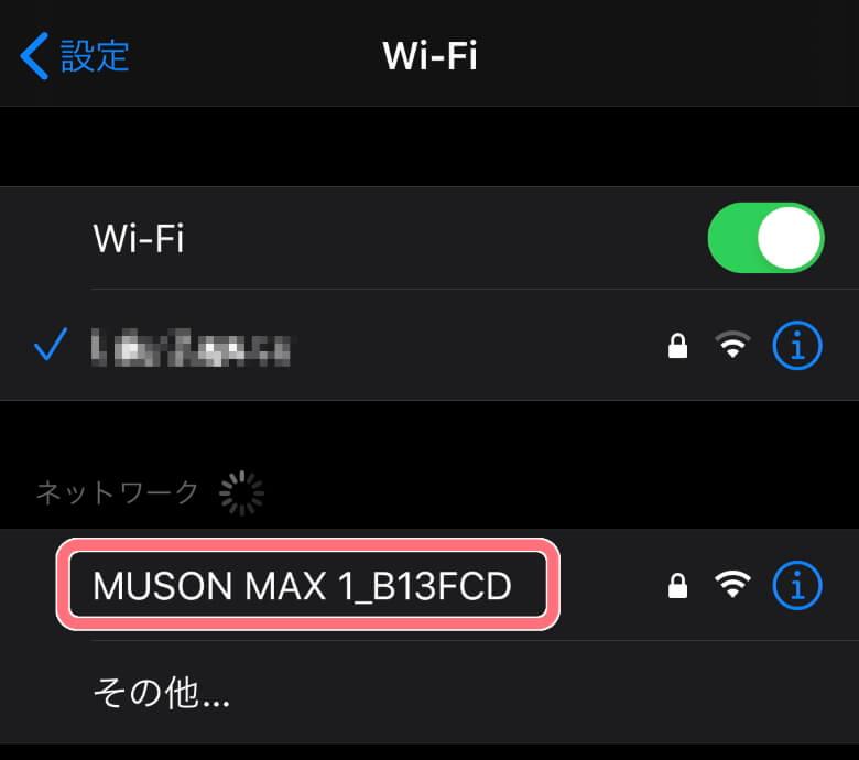 MUSON MAX1 アクションカメラ スマホのWi-Fi設定