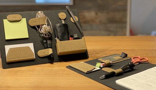 【MagEasy レビュー】マグネットで貼りつけて整理・収納できるスマートなスタンド&手帳セット