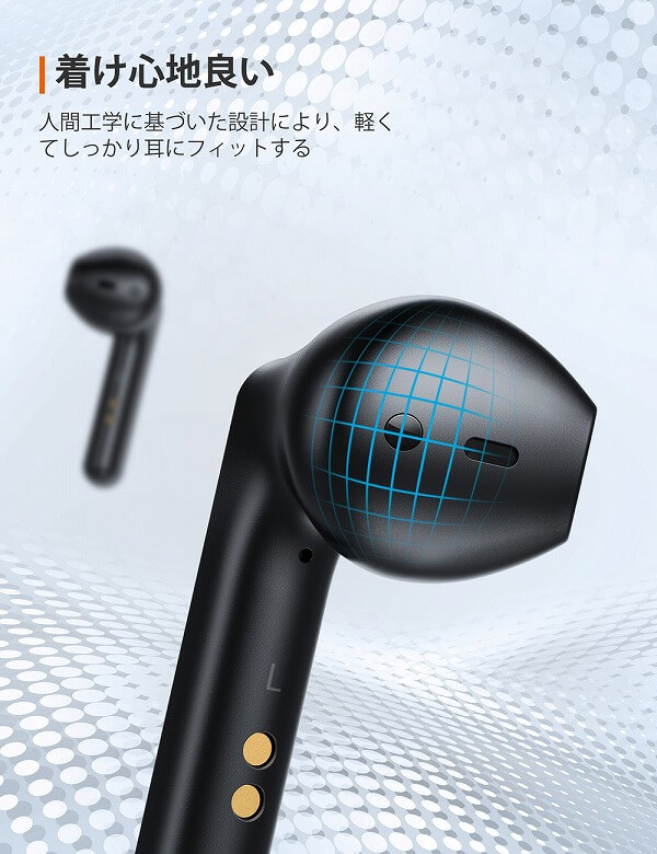 TaoTronics SoundLiberty 88 フィット感