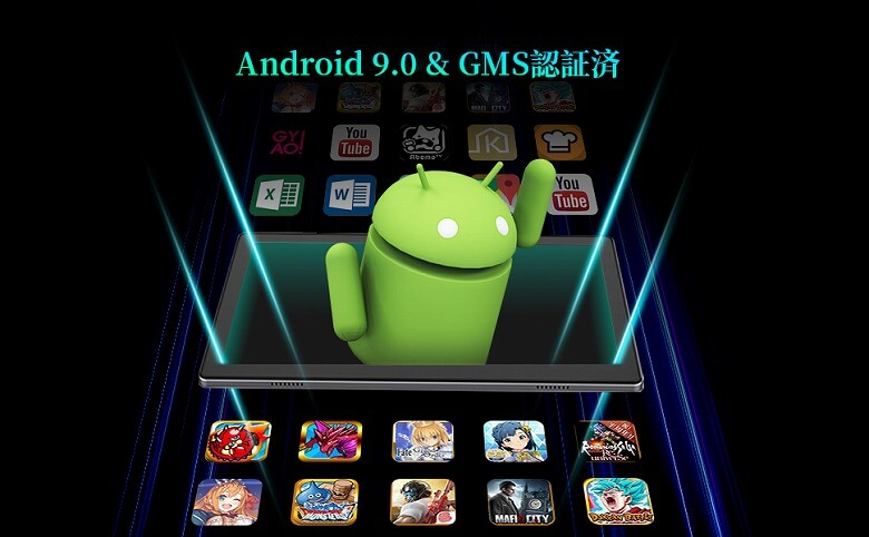 Vankyo MatrixPad S30 OS