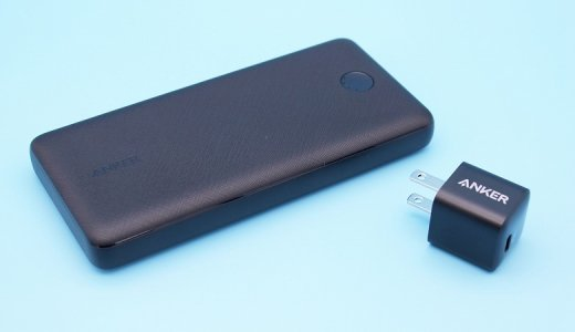 【Anker PowerCore Essential 20000 PD with PowerPort III Nano レビュー】超大容量モバイルバッテリーと超コンパクト急速充電器がセットになった最強タッグ