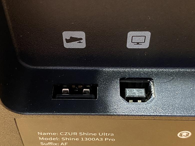 CZUR Shine USBポート