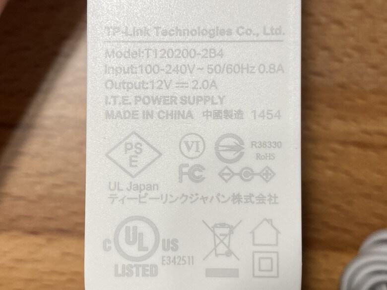 Deco M9 Plus 電源アダプター仕様