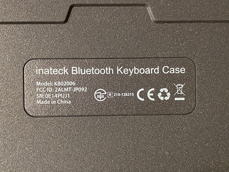 Inateck iPad Pro 12.9 製品の仕様