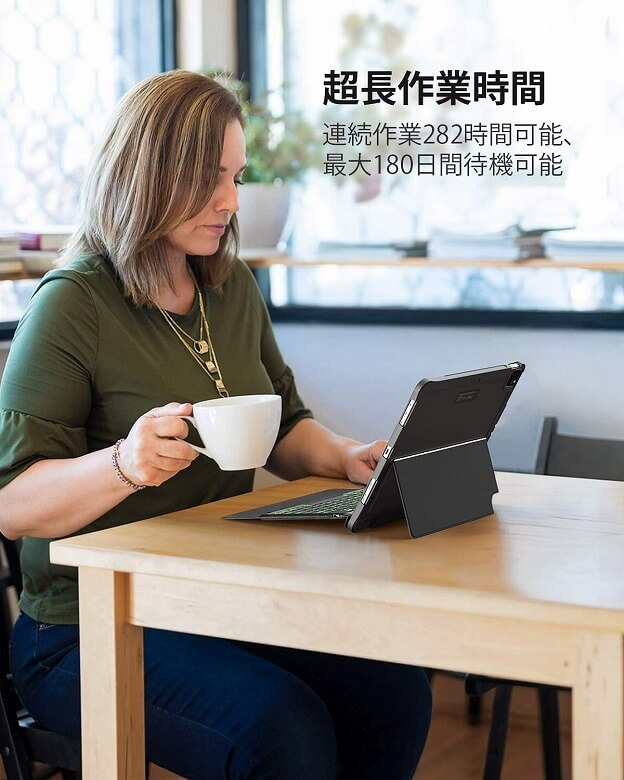 Inateck iPad Pro 12.9 連続作業時間