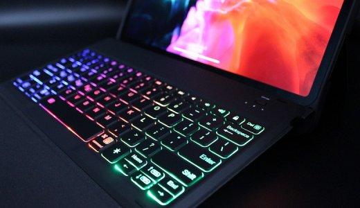 【Inateck iPad Pro 12.9 KB02006 レビュー】Bluetoothキーボードとキックスタンド、7色に光るバックライトが付いた頑丈なiPadケース
