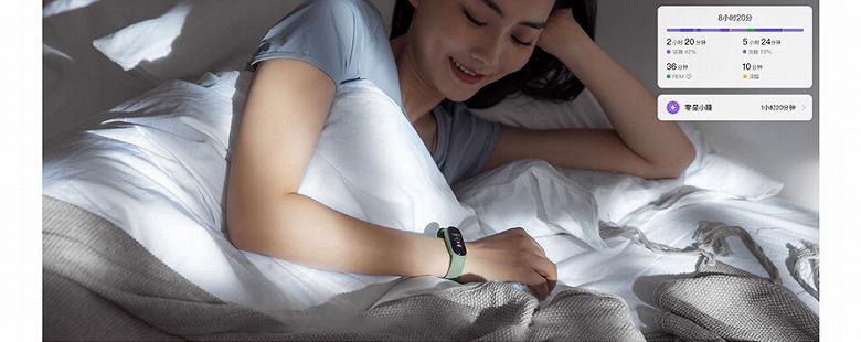 Xiaomi Mi Band 5 睡眠記録