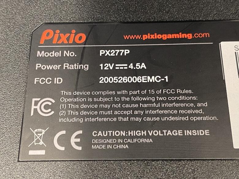 PX277 Prime 製品の仕様