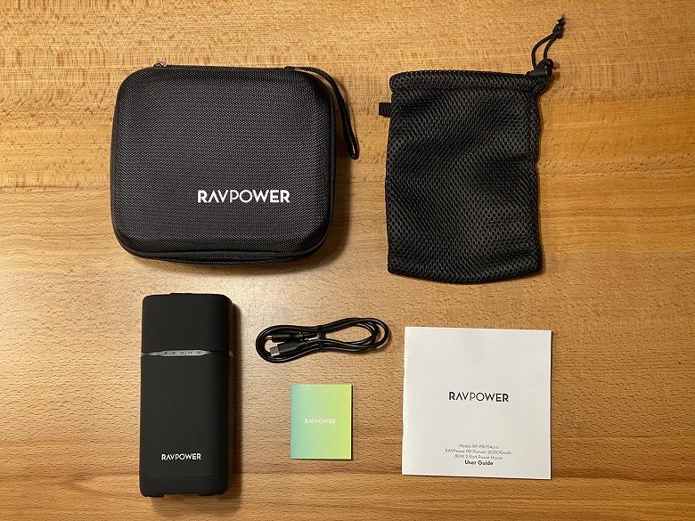 RAVPower ポータブル電源 20000mAh 同梱物