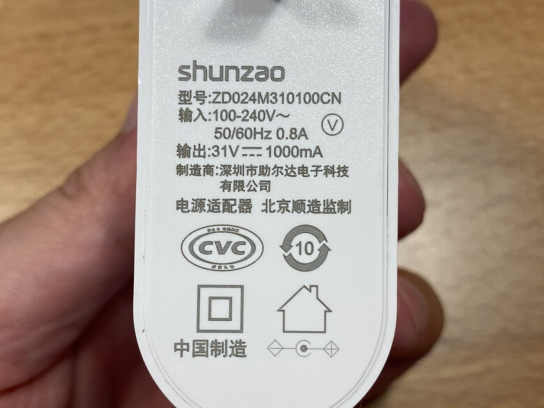 Shunzao Z11 Pro 電源アダプター仕様