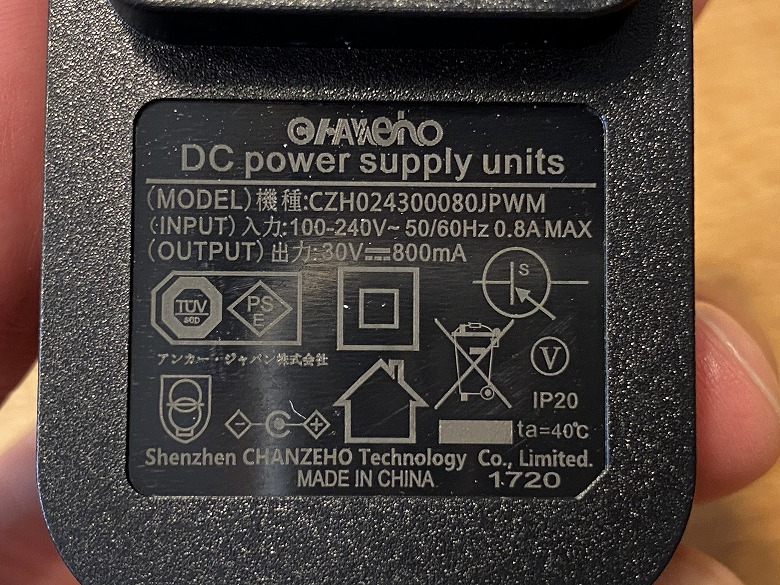 Eufy HomeVac S11 Go ACアダプタ仕様