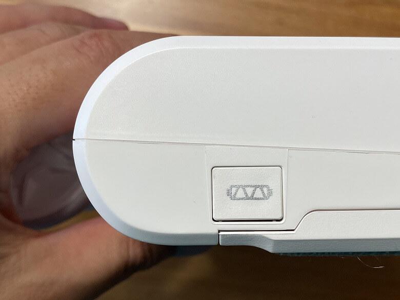 Eufy HomeVac S11 Go ブラシ取り外しボタン