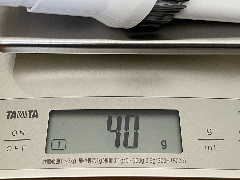 Eufy HomeVac H11 コンビネーションノズルの重さ