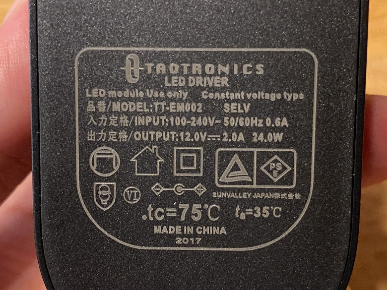 TaoTronics TT-DL092 電源アダプター仕様
