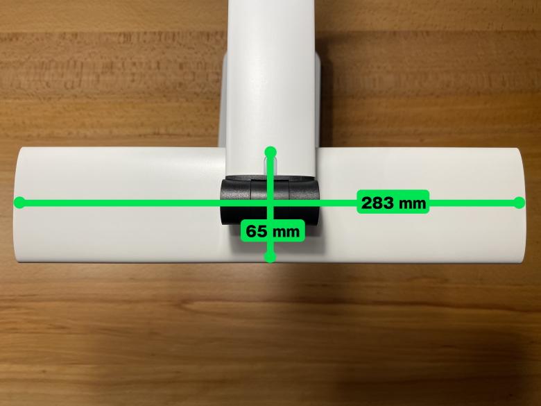 TaoTronics TT-DL092 ランプヘッドサイズ