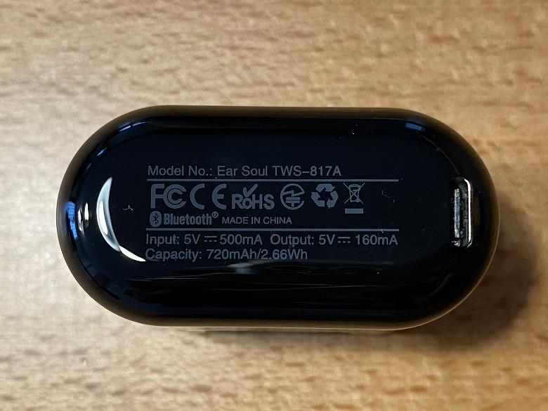 COUMI Ear Soul TWS-817A 製品の仕様