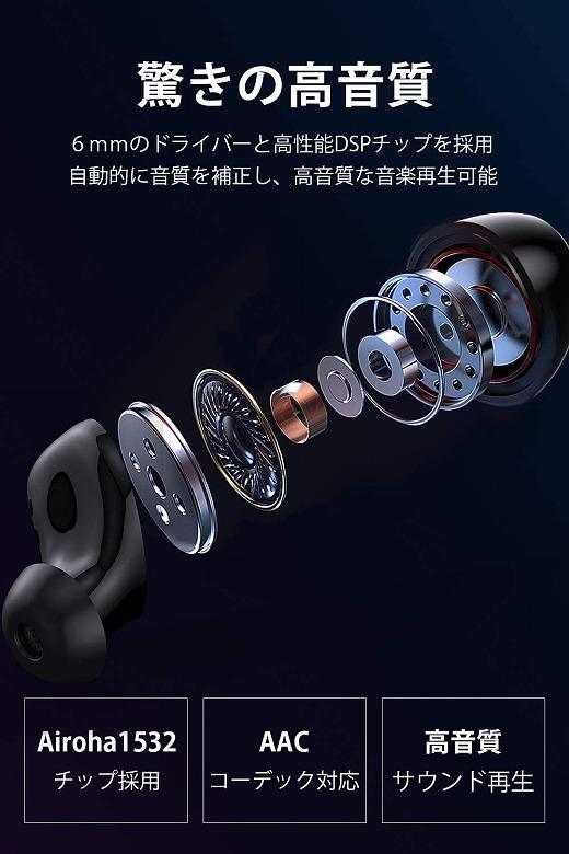 COUMI Ear Soul TWS-817A 音質