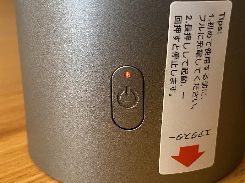 Brigii Y120 Pro LEDインジケーター