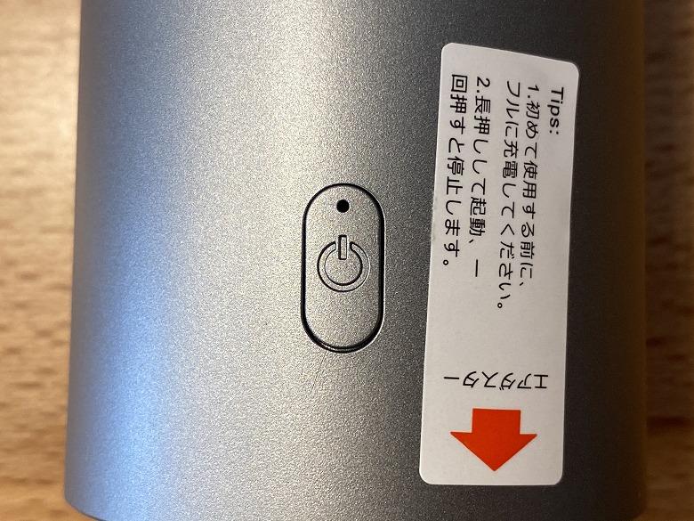 Brigii Y120 Pro 電源ボタン