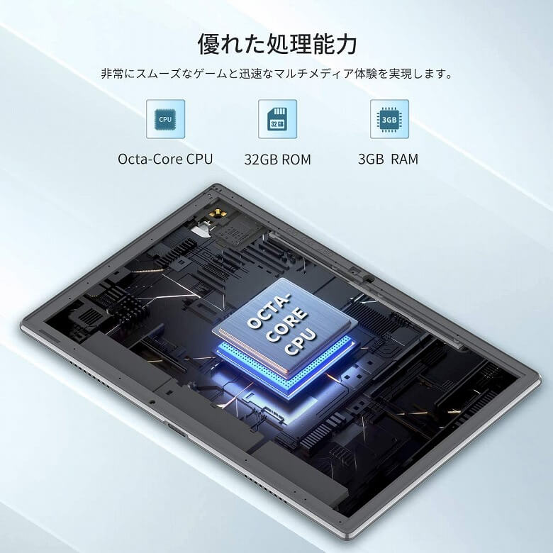 Dragon Touch NotePad 102 CPU
