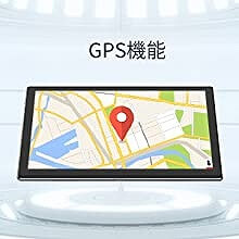Dragon Touch NotePad 102 GPS