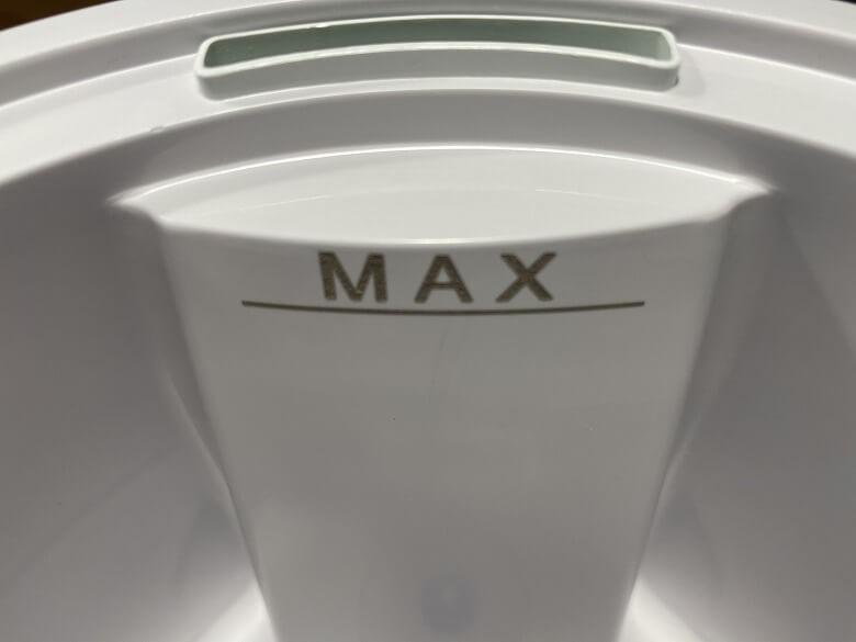 Milin 除菌加湿器 最高水位ライン