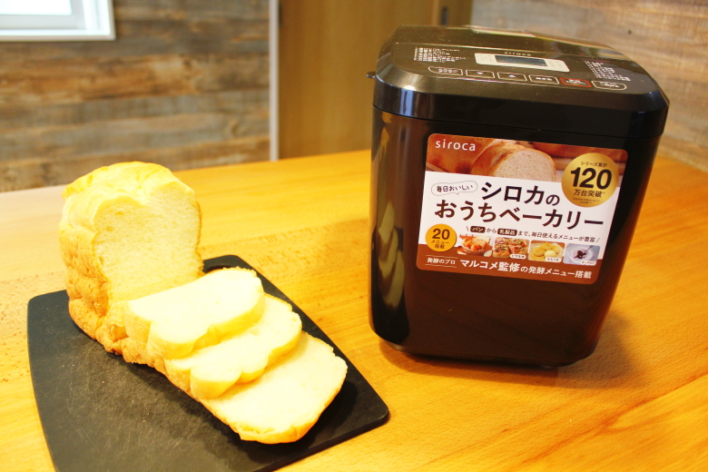 siroca おうちベーカリー SB-1D151