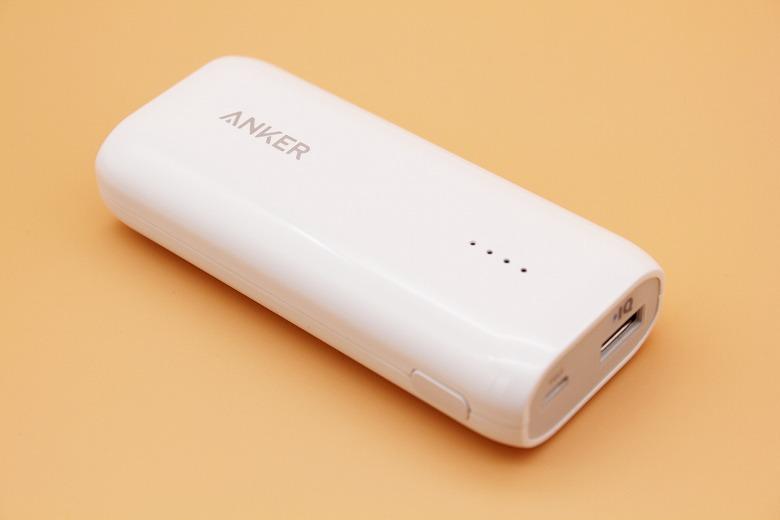 Anker Astro E1 5200