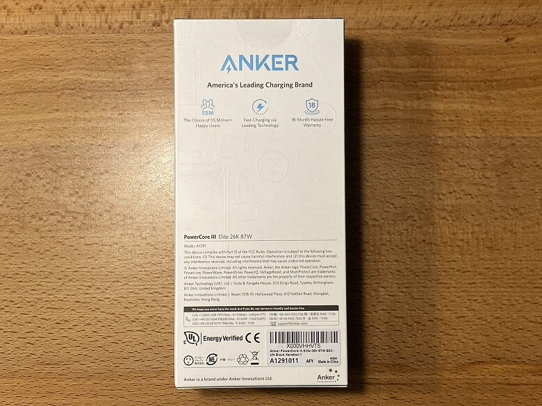 Anker PowerCore III Elite 25600 87W 外箱裏面