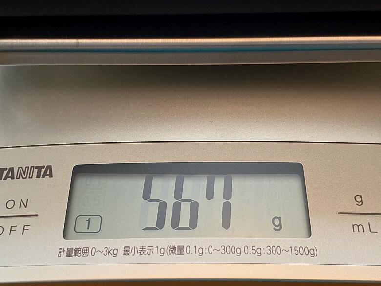 Anker PowerCore III Elite 25600 87W 重さ