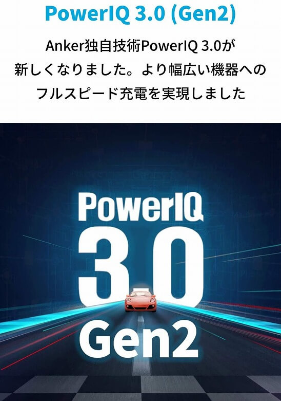 Anker PowerCore III Elite 25600 87W PowerIQ 3.0