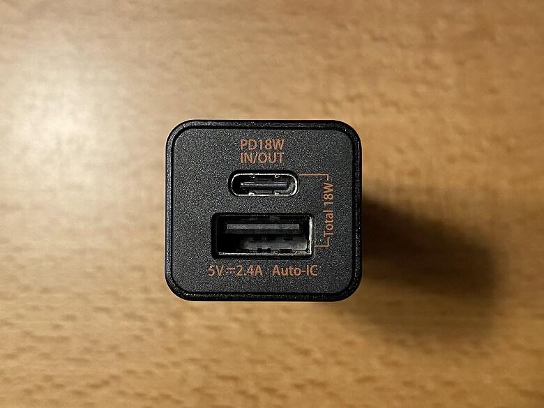 オキュラスクエスト用バッテリーキット バックヘッドスタイル 5000mAh 各種USBポート