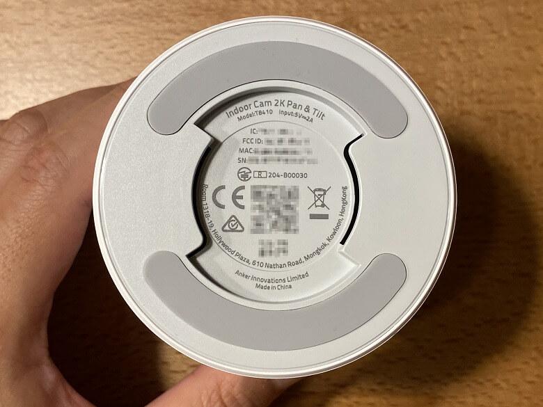 Eufy IndoorCam 2K Pan & Tilt 製品の仕様