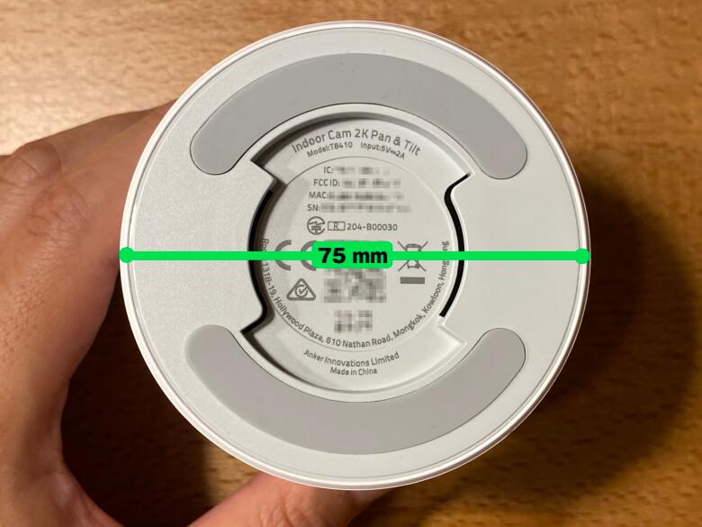 Eufy IndoorCam 2K Pan & Tilt 底面直径