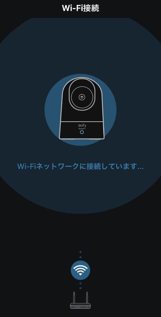 Eufy IndoorCam 2K Pan & Tilt Wi-Fi接続待ち