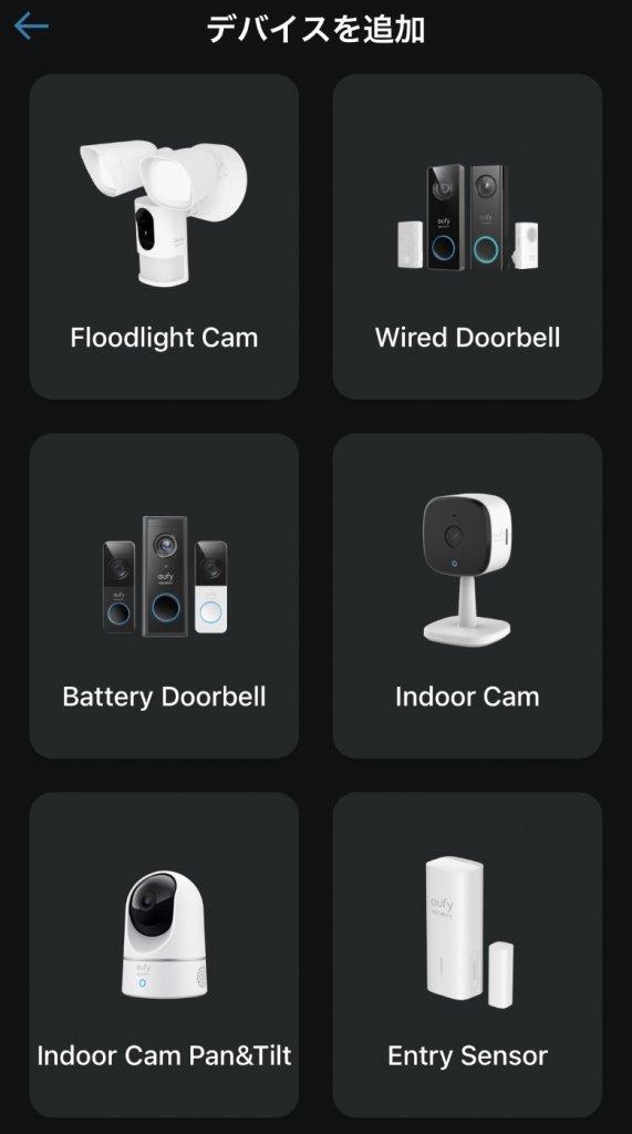 Eufy IndoorCam 2K Pan & Tilt Indoor Cam Pan&Tilt