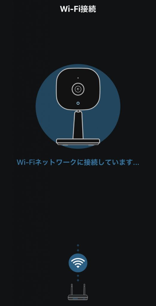 Eufy IndoorCam 2K Wi-Fi接続