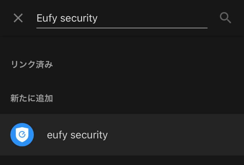 Eufy IndoorCam 2K Pan & Tilt eufy security